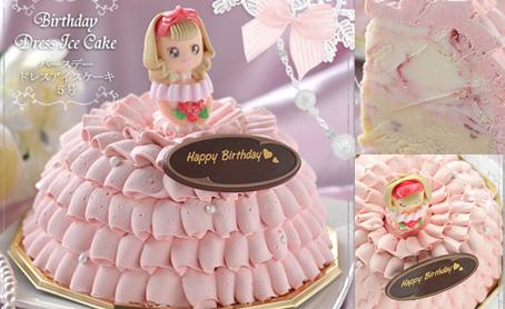 バースデー ドレス アイスケーキ 5号の写真