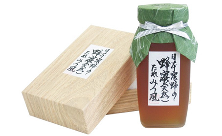 日本ミツバチはちみつ たれ蜜 (550g)の写真