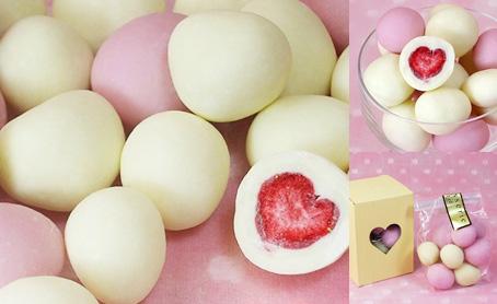いちごのチョコレート(化粧箱入り)の写真