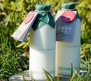 中洞牧場牛乳
