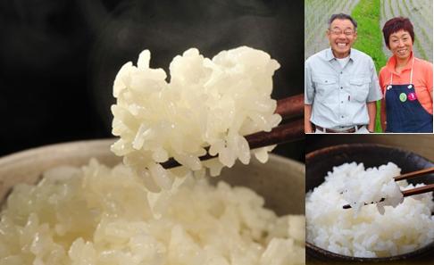 会津坂下ミネラル研究会のコシヒカリ2kgの写真