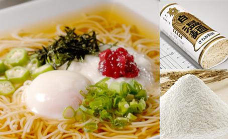 400年続く伝統の味 「白石温麺(うーめん)」 計12食 約100g×4本×3袋の写真