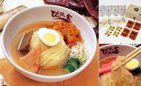 ぴょんぴょん舎の盛岡冷麺の写真