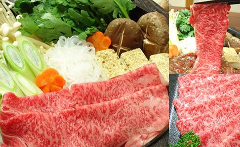 仙台牛 サーロインスライス 200gの写真