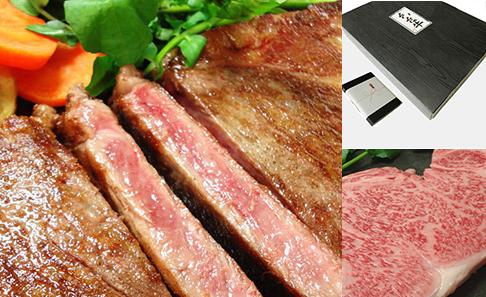 仙台牛 サーロインステーキ 250g×1枚の写真