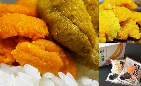 焼きウニ2種セットの写真