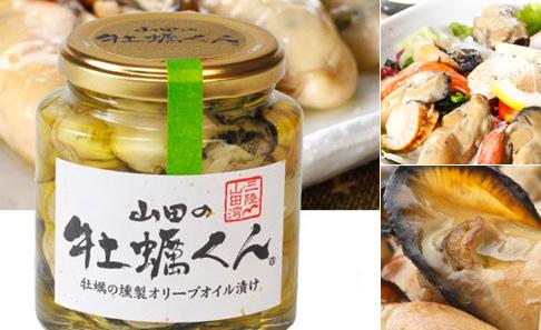 山田の牡蠣くんの写真