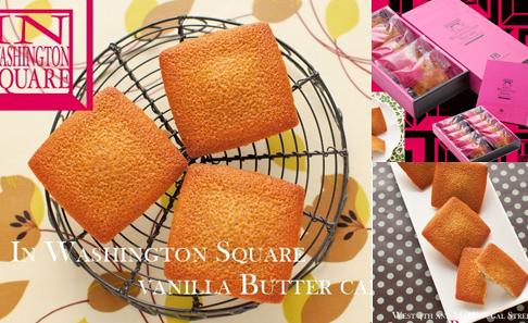 バニラバターケーキ in Washington Square5個入の写真