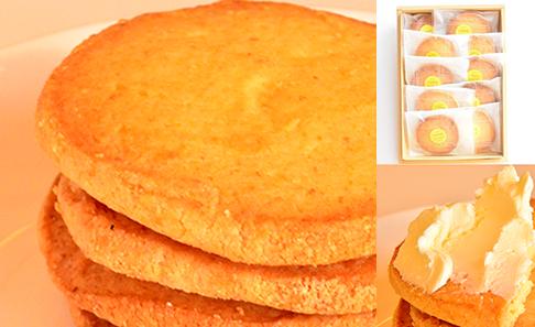 チーズクッキー10枚セットの写真