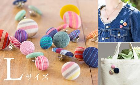 会津木綿のピンバッジの写真