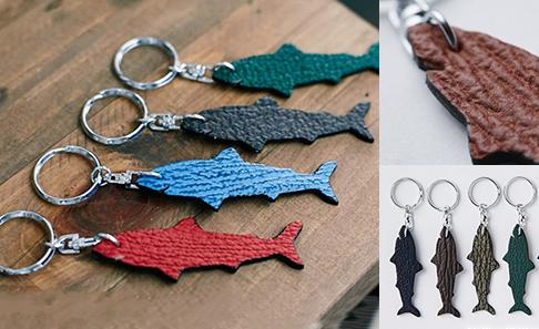 気仙沼復興の思いを込めた鮫革キーホルダーセット