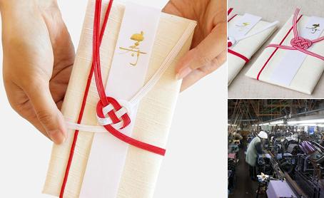 会津木綿のご祝儀袋の写真