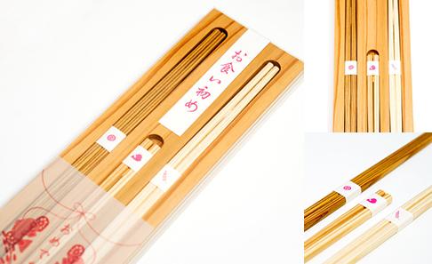 百日(ももか)のお祝い箸おめでた箸
