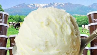 Hybridスーパーマルチアイス