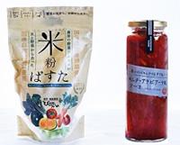 米粉ぱすた&キムチアラビアータソース