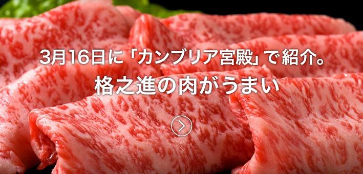 一度は食べてみたい!本物を極めた熟成肉とハンバーグ