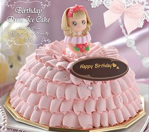 バースデー ドレス アイスケーキ