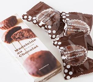 ギフトにも最適、チョコレート マドレーヌショコラ