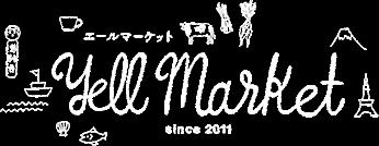エールマーケット Yell Market