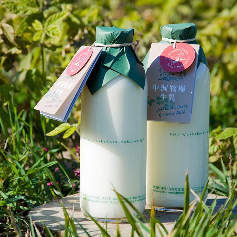 中洞牧場牛乳セットの写真