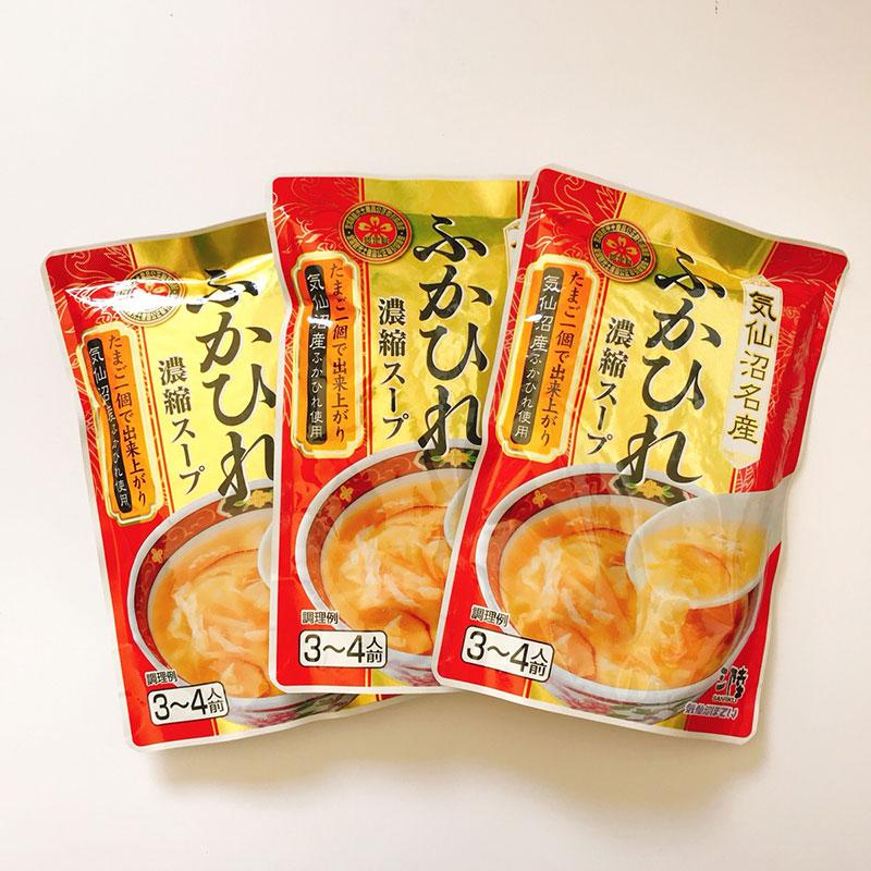 ふかひれ濃縮スープの写真