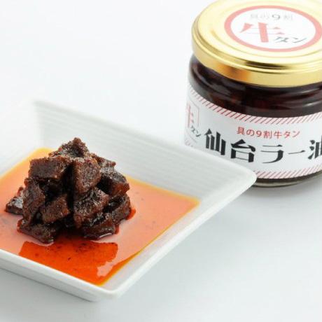 仙台ラー油の写真