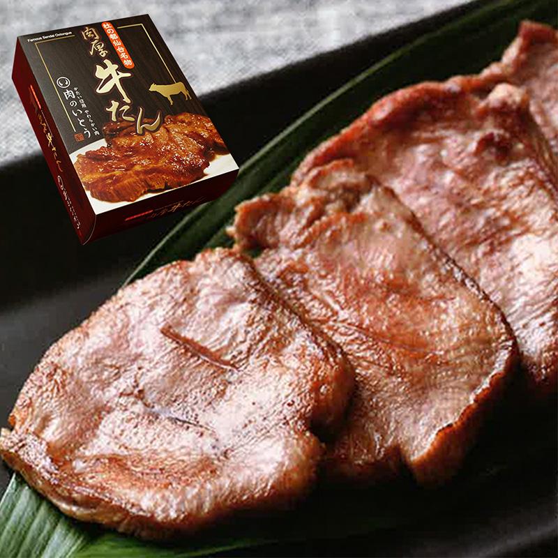 仙台名物肉厚牛たんの写真