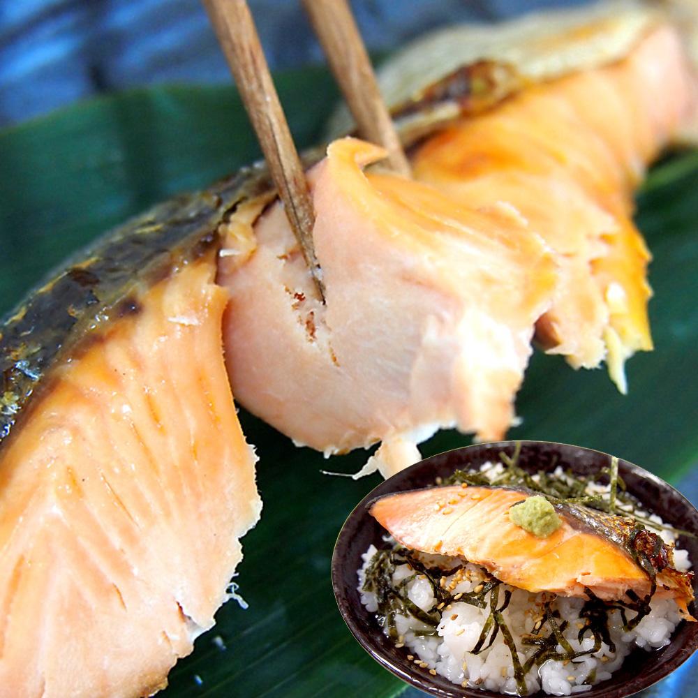 絶品の新巻き鮭の写真