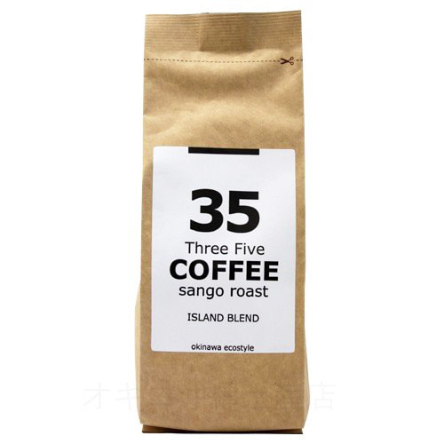 珊瑚コーヒーの写真