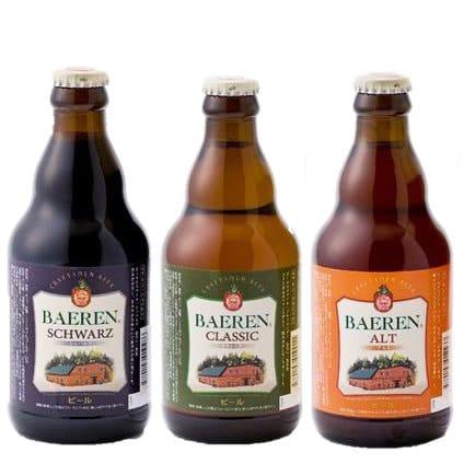 岩手の地ビール3種の写真