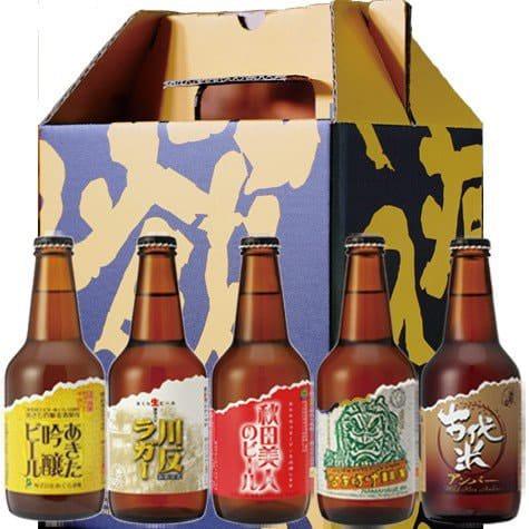 秋田地ビール詰め合わせの写真