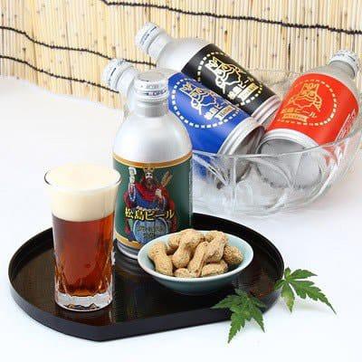 松島ビール飲み比べの写真