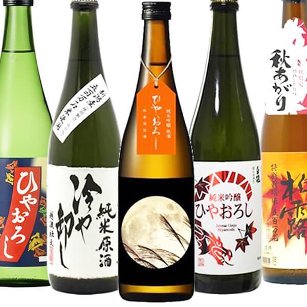 新潟のお酒飲み比べの写真