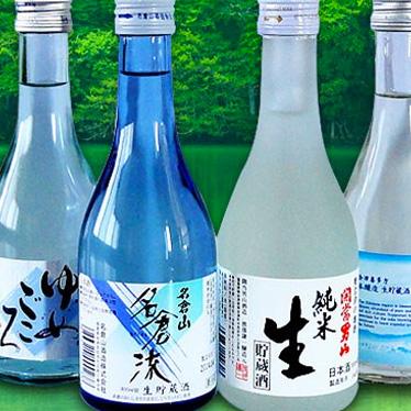 会津の生貯蔵酒飲み比べ6本セット
