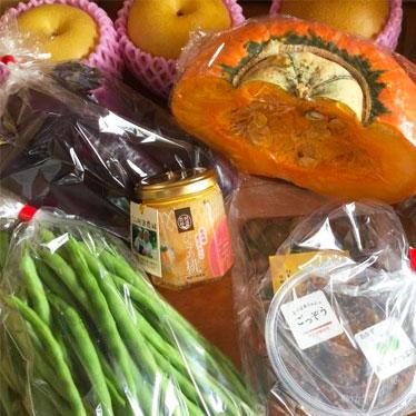 朝採り新鮮旬野菜うまいもんセット