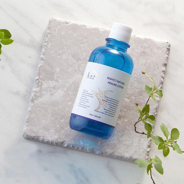 自然派化粧水の写真