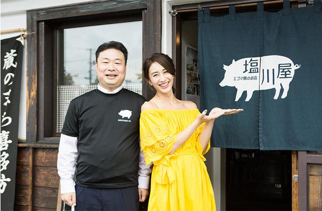 山田社長とまりあさんの写真