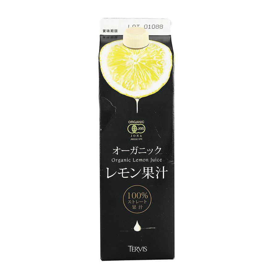 オーガニックレモン ストレート果汁