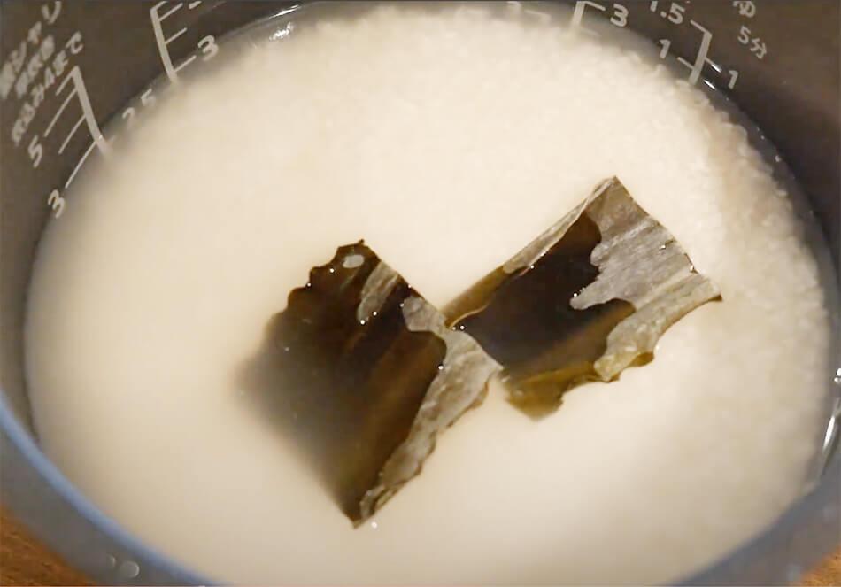 米を研ぎ、炊飯器で水(460ml)に30分ほど浸水させる。昆布を入れておく