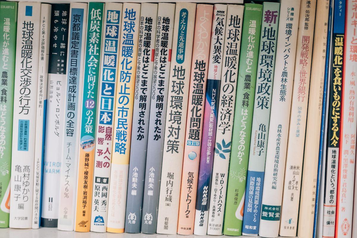 気候変動に関する本がびっしり並ぶ本棚