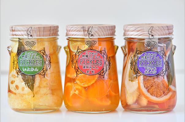 愛媛県産フルーツと野菜のピクルス
