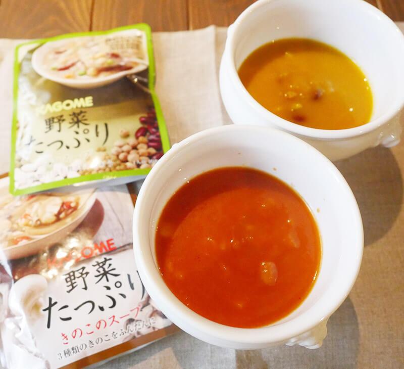 カゴメ 野菜たっぷりスープ 4種セット