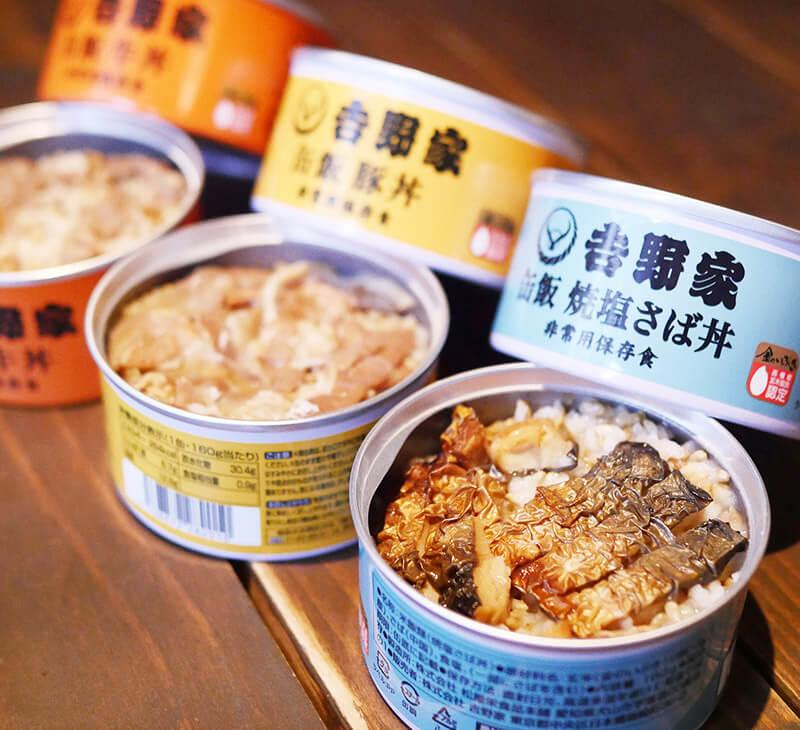 吉野家 缶飯セット 3種