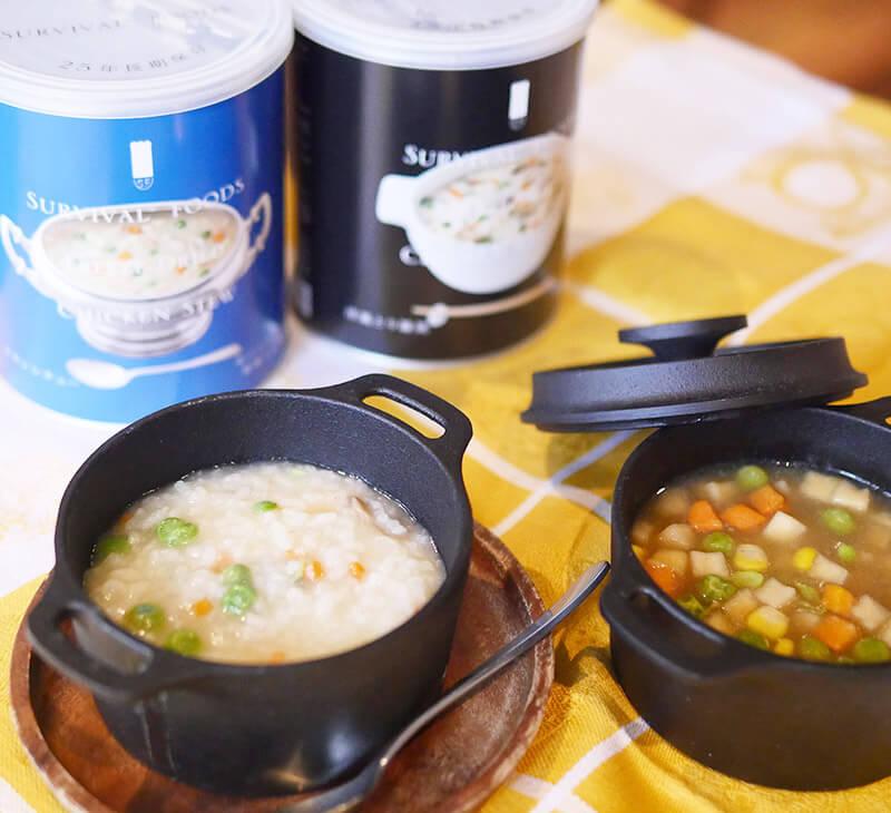 永谷園の25年保存食「サバイバルフーズ」