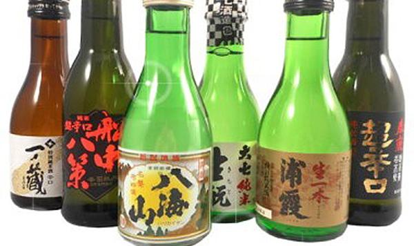 日本酒ミニボトル 飲み比べセット