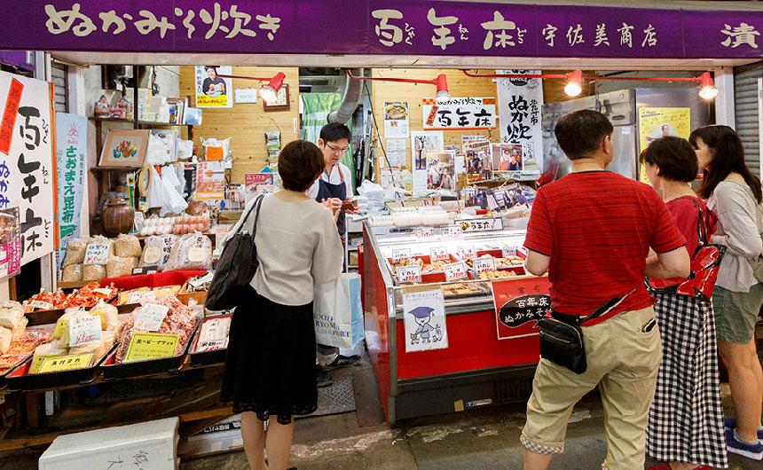 宇佐美商店の写真