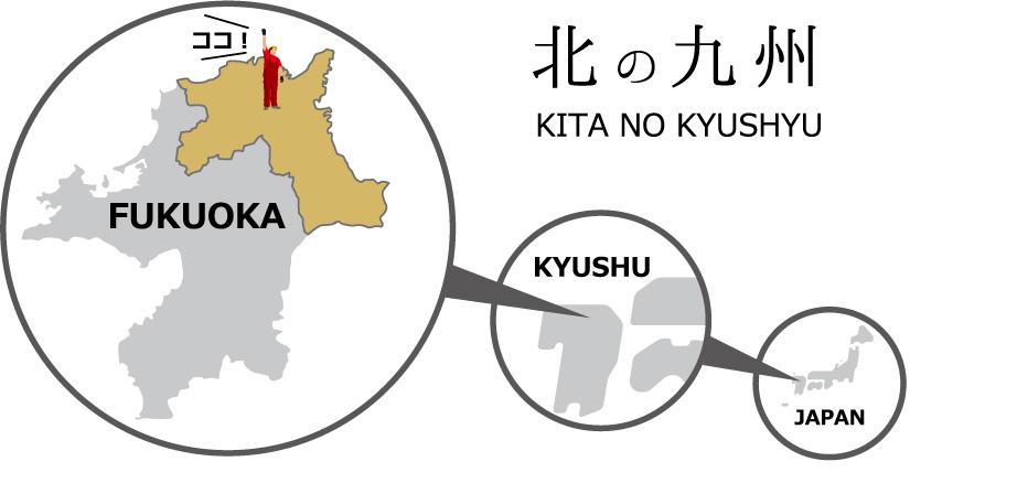 北の九州の地図