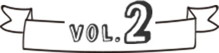 Vol.2