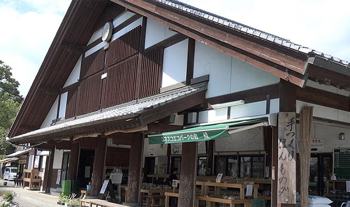 画像:綾町ほんものセンターの外観