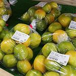 画像:綾町ほんものセンターで売られる柑橘類